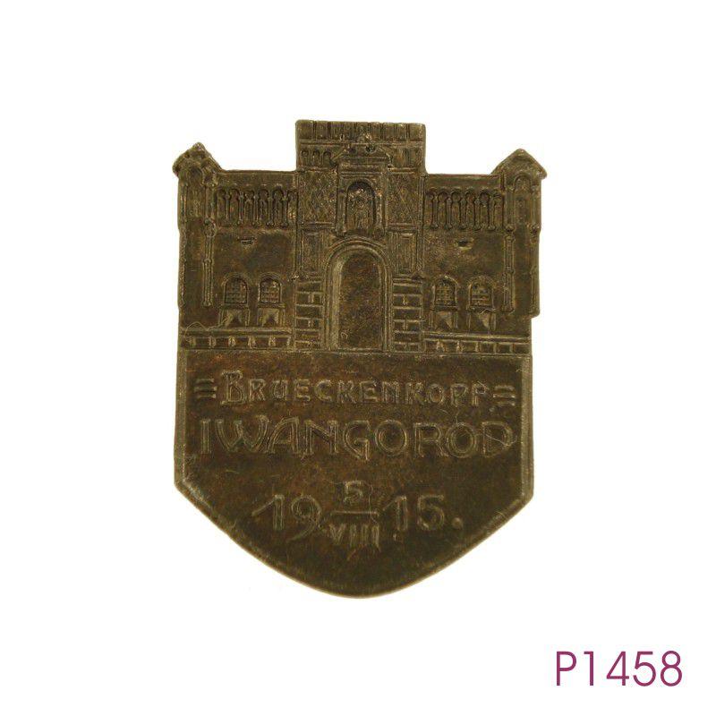 P1458.jpg
