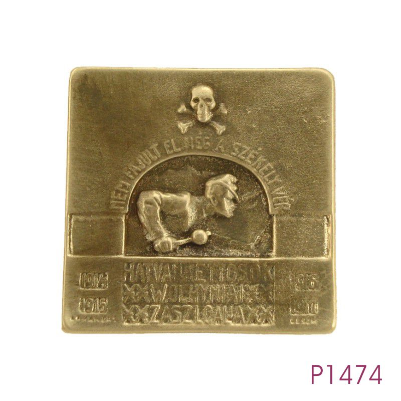 P1474.jpg