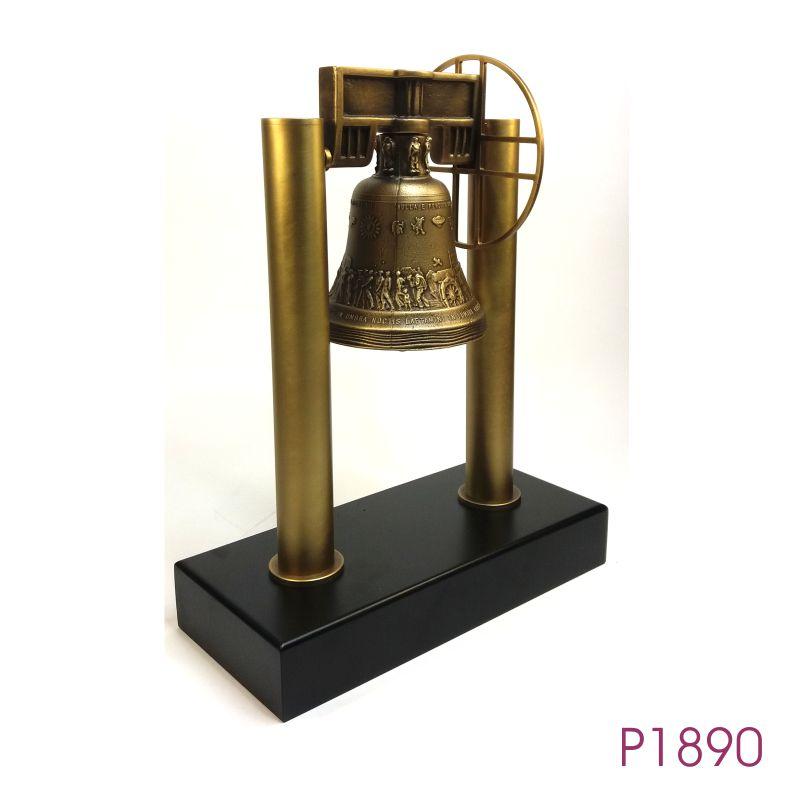 P1890.jpg