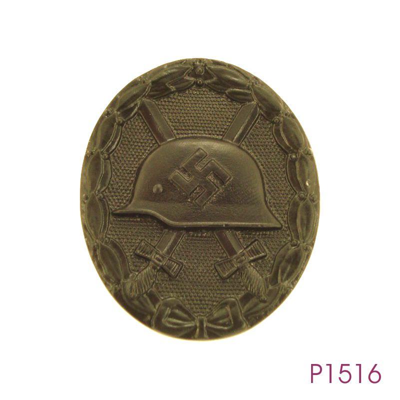 P1516.jpg