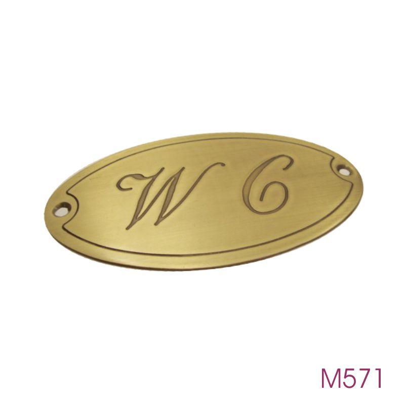 M571.jpg