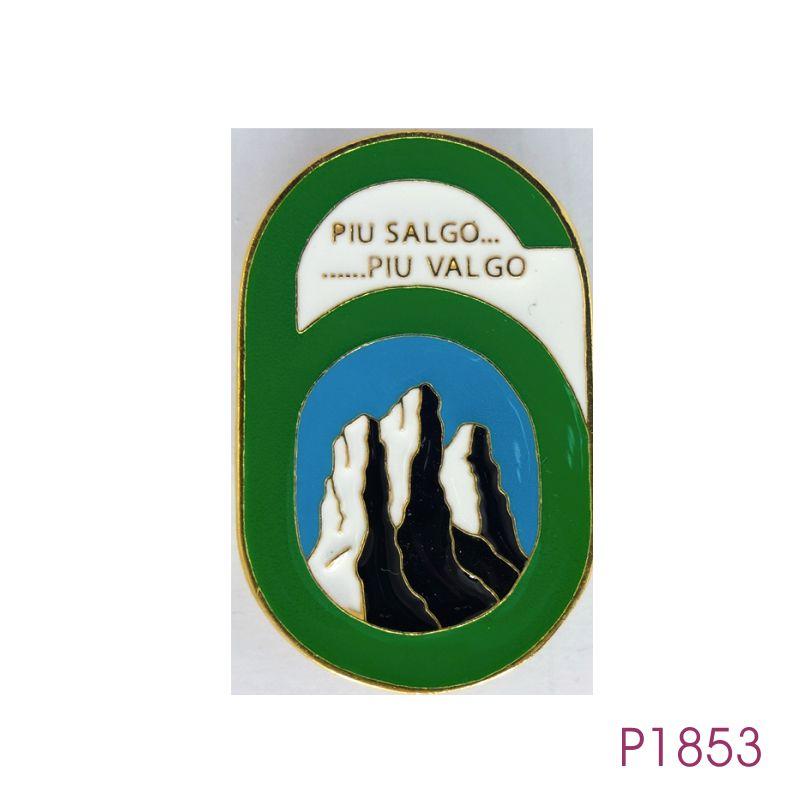 P1853.jpg