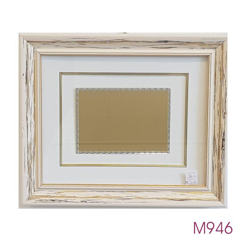 M946.jpg
