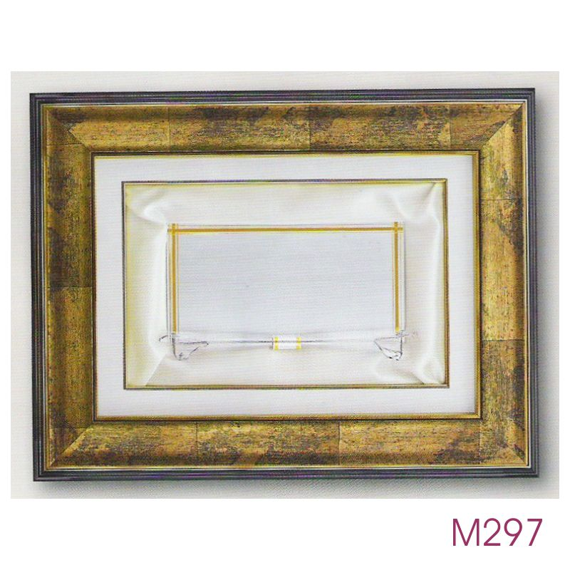 M297.jpg
