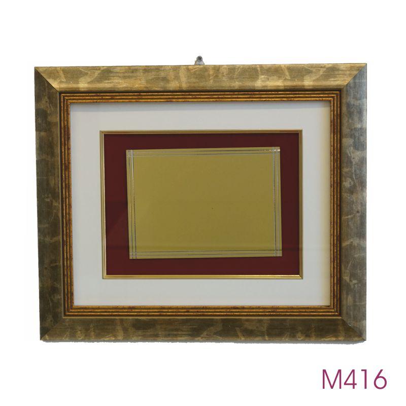 M416.jpg