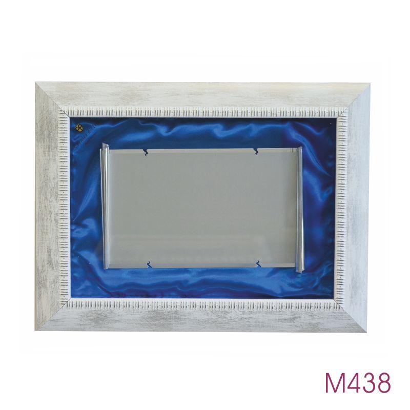 M438.jpg