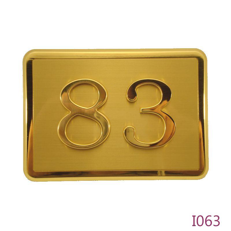 I063.jpg